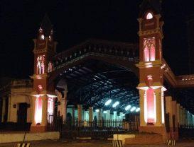 Train Station Museum